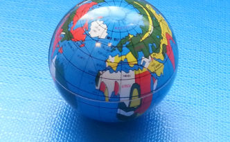 educazioneglobale IB WORLD